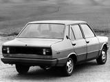 Fiat 131 Supermirafiori Volumetrico Abarth (1981–1982) images