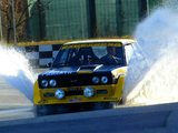 Wallpapers of Fiat Abarth 131 Rally Corsa (1976–1981)