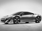 Photos of Acura NSX Concept (2012)