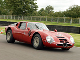 Images of Alfa Romeo Giulia TZ2 105 (1965–1967)
