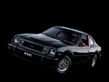 AMC Concord AMX 1978 wallpapers