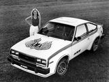 AMC AMX (43-9) 1979 wallpapers