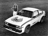 AMC AMX (43-9) 1979 wallpapers