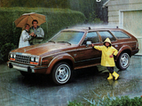 Photos of AMC Eagle Wagon 1984