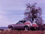 AMC Gremlin X 1971–73 photos