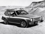 AMC Gremlin X 1977 pictures