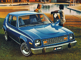 Pictures of AMC Gremlin 1977
