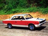 Photos of Hurst AMC SC/Rambler (6909-7) 1969