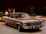 Photos of AMC Matador Brougham Sedan 1975