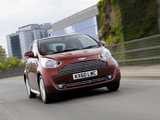 Aston Martin Cygnet (2011) photos