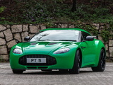 Images of Aston Martin V12 Zagato UK-spec 2012
