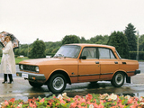 2140SL (2140-117) 1980–88 images