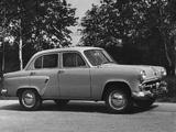 -402 1956–58 photos