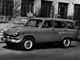 -423 1958–63 photos