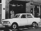 Scaldia 408 1964–69 photos