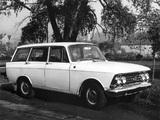 -426 1965–69 photos