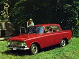 Images of Scaldia 408 1964–69