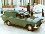 Photos of -433 1966–69