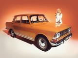 Moskvitsh Elite 1500M 1969–75 wallpapers