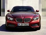 Images of BMW Zagato Coupé 2012