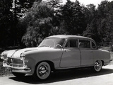Pictures of Borgward Hansa 2400 Pullman 1955–57