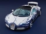 Bugatti Veyron Grand Sport Roadster LOr Blanc 2011 images