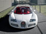 Images of Bugatti Veyron Grand Sport Wei Long 2012