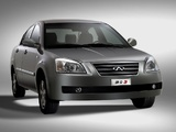 Wallpapers of Chery Cowin 3 2010