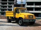 Pictures of Chevrolet Kodiak C7500 Regular Cab 2004–09