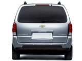 Chevrolet Uplander 2005–08 photos