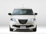 Images of Chrysler Ypsilon JP-spec 2012