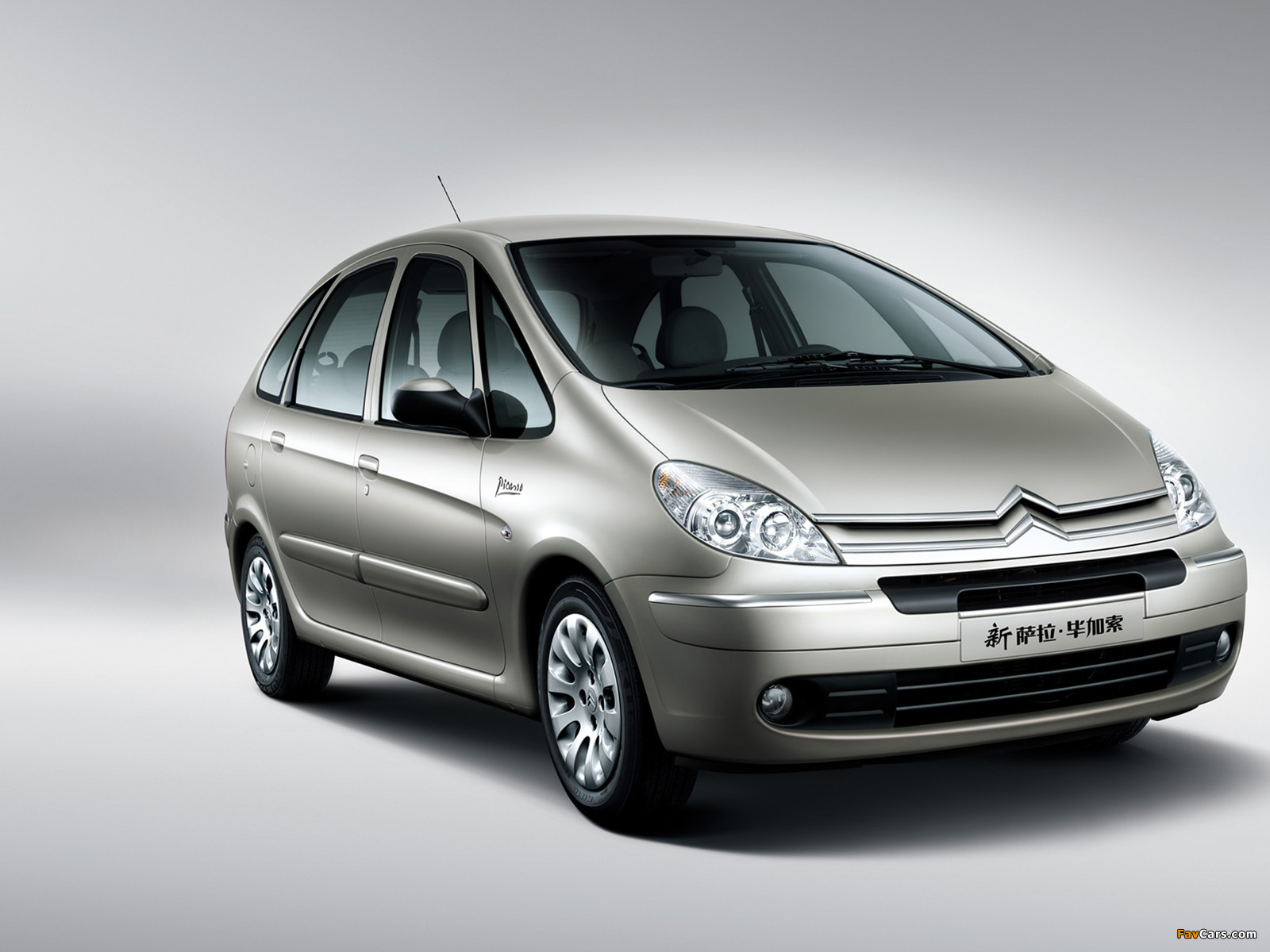 Photos Of Citro N Xsara Picasso Cn Spec 2007 1600x1200
