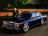 Dodge Diplomat SE Sedan 1985 pictures