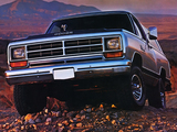 Dodge Ramcharger 1987 images
