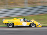 Ferrari 512 M 1970 wallpapers