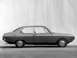 Fiat 125 Executive Concept 1967 wallpapers