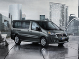 Fiat Scudo Panorama 2013 photos