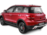 Haval H1 2017 wallpapers