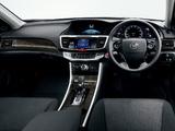 Wallpapers of Honda Accord Hybrid JP-spec 2013