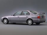 Honda Ascot 2.0 CS (CE) 1993–97 wallpapers