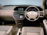 Honda Avancier () 1999–2003 photos