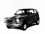Wallpapers of Honda AZ600 1971