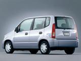 Honda Capa (GA) 1998–2002 pictures