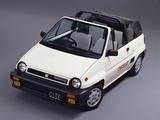 Honda City Cabriolet 1984–86 pictures
