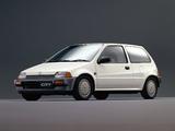 Images of Honda City GG 1986–88