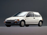 Images of Honda City GG 1986–88