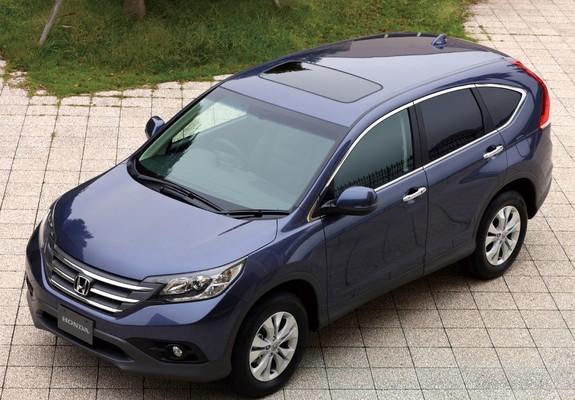 Honda Cr V Rm New Honda Release 2017 2018