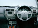 Honda Domani (MB) 1997–2000 pictures