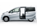 Honda Freed Spike Hybrid (GP3) 2011 photos