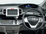 Photos of Honda Freed Hybrid (GP3) 2011